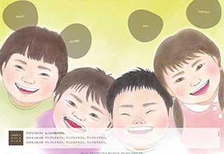 tp_kids5_brown