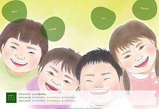 tp_kids5_green02