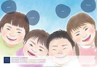 tp_kids5_navy