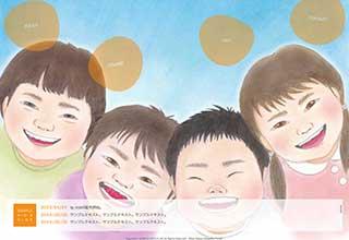 tp_kids5_orange