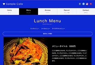 tp_cafe16_blue