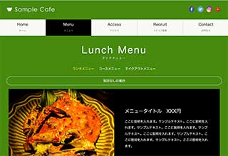 tp_cafe16_green02