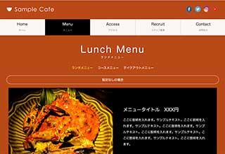 tp_cafe16_orange