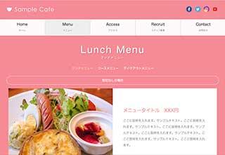 tp_cafe16_pink