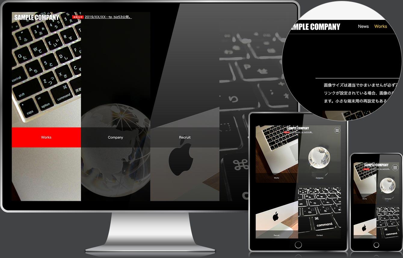 ビジネスサイト向け 無料ホームページテンプレート tp_biz53_black1